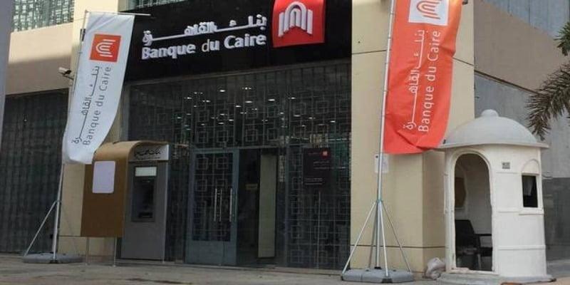 Banque Du Caire UAE