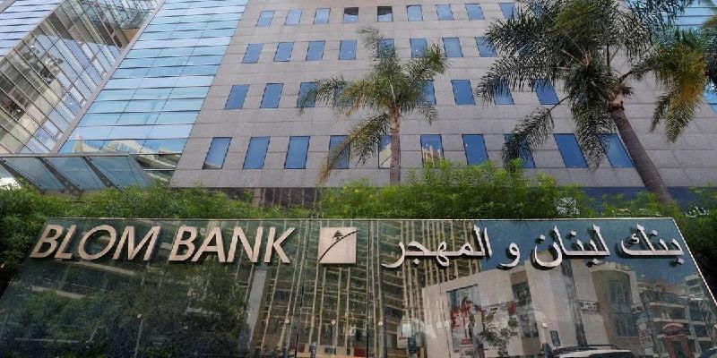 Blom Bank Representative Office