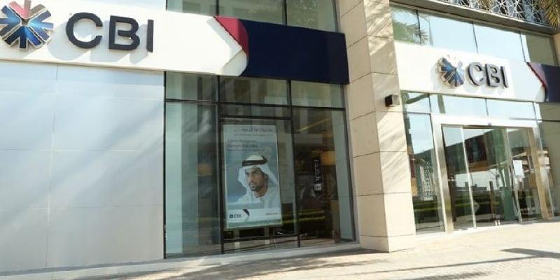 Commercial Bank Intl PSC