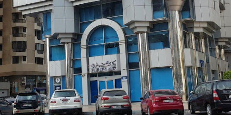 El Nilein Bank