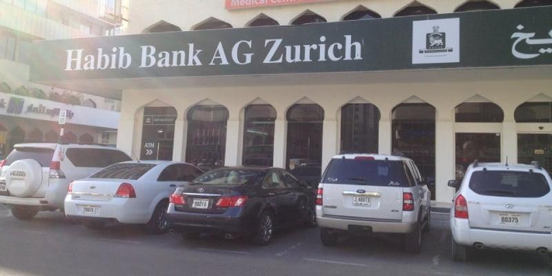 Habib Bank AG Zurich (HBZ)