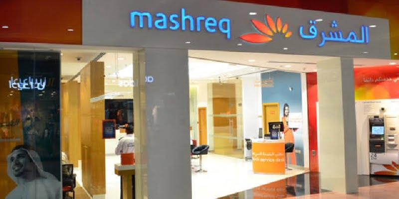 Mashreq Bank (PSC) Management Office