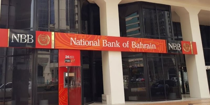 National Bank of Bahrain (BSC)
